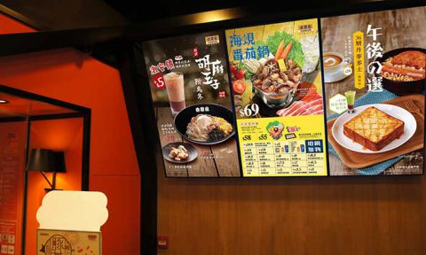 digital_signage_hk_e-menu2