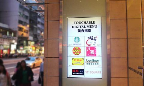 digital_signage_hk_mall_directory