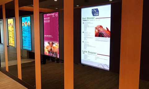 digital_signage_hk_food