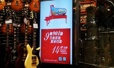 digital_signage_hk_retail